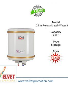 EON Electric 25 ltr Rejuva Metal (Water Heater)
