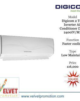 Digicom 2.0 Ton Inverter Air Conditioner DG-2400IV/MF