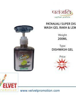 PATANJALI SUPER DISHWASH GEL RAKH & LEMON (200ML)
