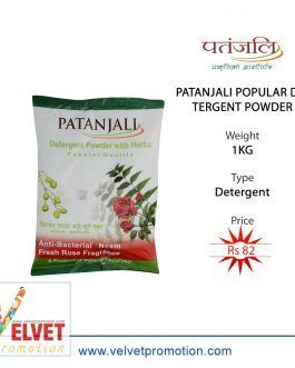PATANJALI POPULAR DETERGENT POWDER (1KG)