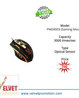 Prolink PMG9003 (Gaming Mouse)
