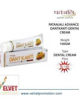 PATANJALI ADVANCED DANTKANTI DENTAL CREAM (100GM)