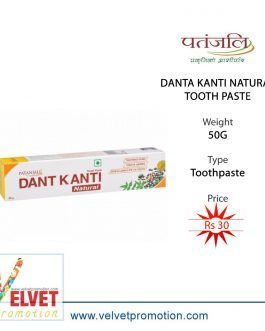 DANTA KANTI NATURAL TOOTH PASTE (50G)