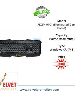 Prolink Keyboard PKGM 9101