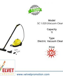 Karcher SC 1.020 (Vacuum Cleaner)