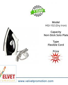 Homeglory HGI-102 (Dry Iron)
