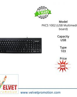 Prolink Keyboard PKCS 1002