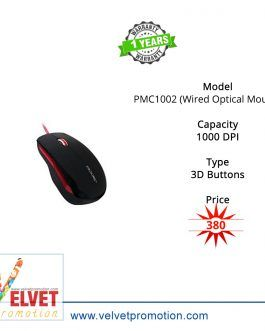 Prolink PMC1002 (Wired Optical Mouse USB)