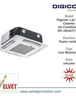 Digicom 1.5 Ton Cassette Air Conditioner DG-1800CT/4W