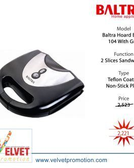 Baltra Hoard BTG-104 With Grill Sandwich Maker