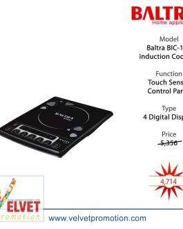 Baltra BIC-109 Cool Induction Cooktop