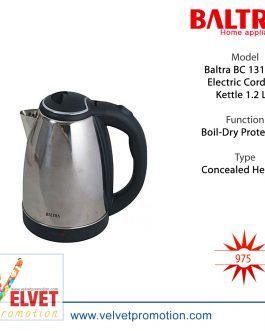 Baltra BC 131 Fast Electric Cordless Kettle 1.2 Ltr