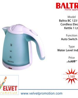 Baltra BC 123 Ultra Cordless Electric Kettle 1 Ltr