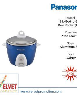 Panasonic SR-G06 Automatic 3 Cup 0.6Ltr Rice Cooker – (Blue)