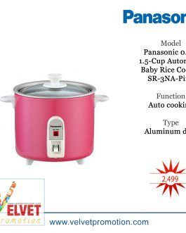 Panasonic 0.3 L 1.5-Cup Automatic Baby Rice Cooker SR-3NA-Pink