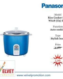 Panasonic Rice Cooker 1.8 ltr (SR-WA18-(G9) Blue