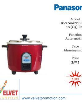 Panasonic Electric Rice Cooker – SR-WA 10 (G9) Red