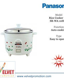 Panasonic 1 Ltr Normal Rice Cooker SR-WA 10H(E)