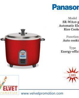 Panasonic SR-WA10 ge9 Automatic Electric Rice Cooker (Burgundy)