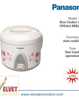 Panasonic 1.5 Ltr Rice Cooker – (White) SRKA15A