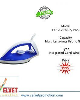 Philips GC120/19 (Dry Iron)