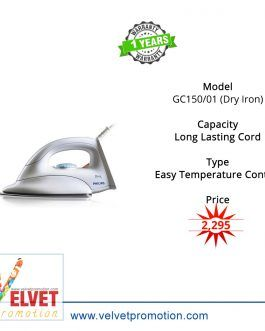 Philips GC150/01 (Dry Iron)