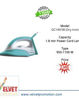 Philips GC149/38 (Dry Iron)