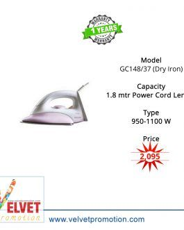 Philips GC148/37 (Dry Iron)