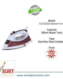 CG CG-IS202S (Steam Iron)