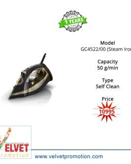 Philips GC4522/00 (Steam Iron)