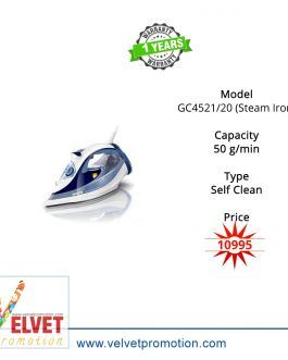 Philips GC4521/20 (Steam Iron)