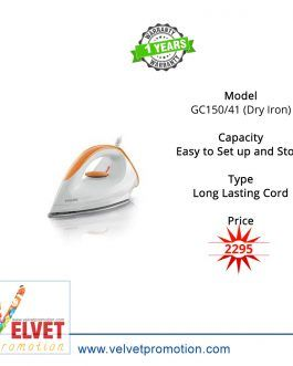 Philips GC150/41 (Dry Iron)