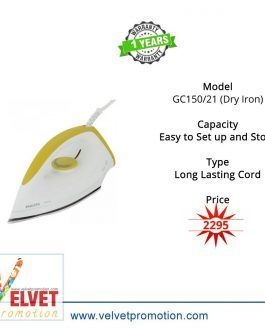 Philips GC150/21 (Dry Iron)