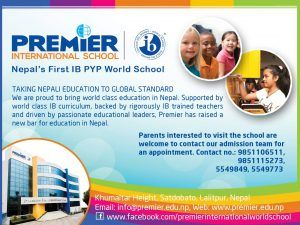 Premier International School
