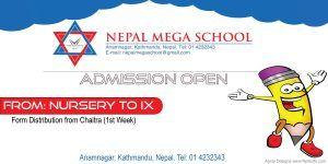 Nepal Mega School