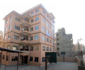 Modern Nepal Academy