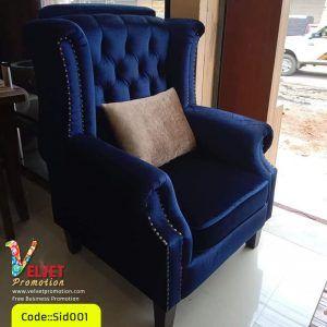 Sid001 Single Sofa High Back – Blue