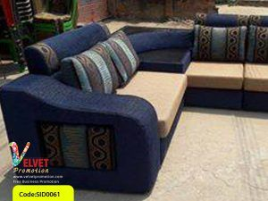 Blue Stylish sofa Sid0061