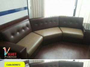 Brown Stylish sofa Sid0072