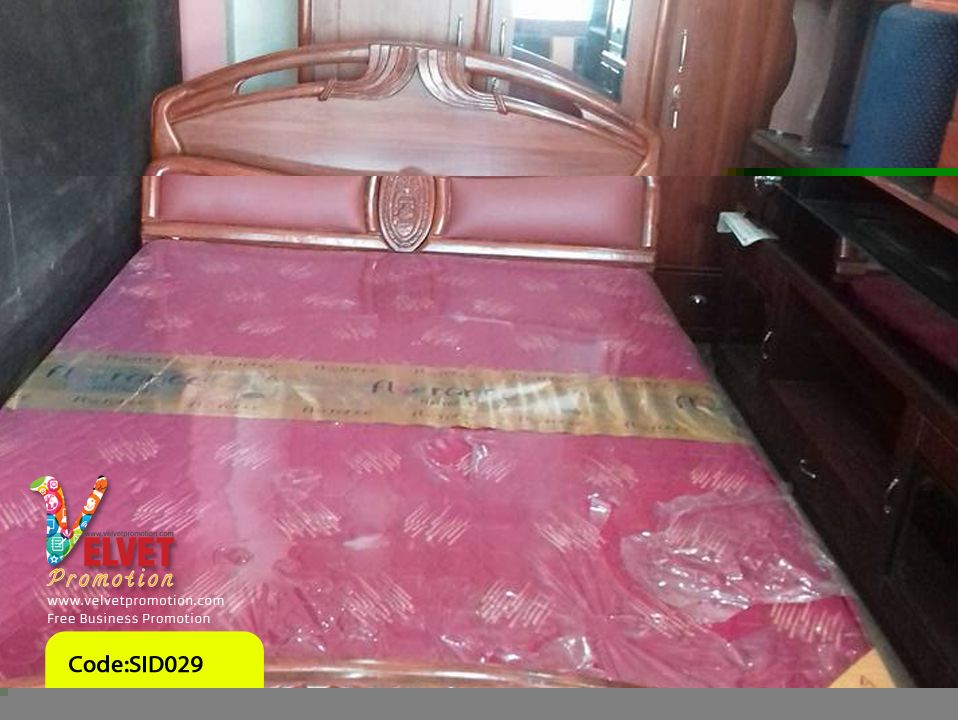 Brownish Bed
