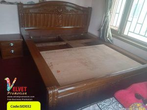 Brown Stylish Bed Sid0032