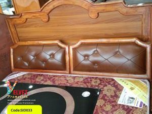 Brown Stylish Bed Sid0033