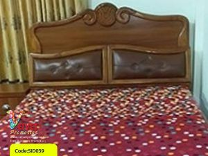 Brown Stylish Bed Sid0039