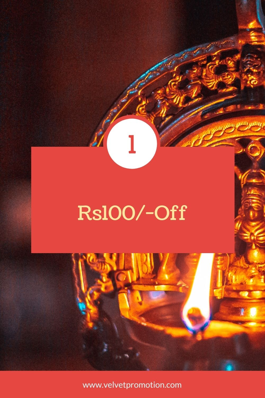 Coupon & Offers – Rajdhaini Rastriya Dainik